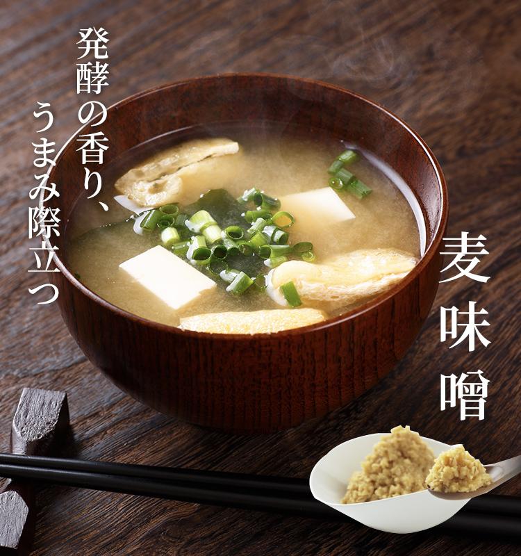 /img/mugimiso_sp.jpg